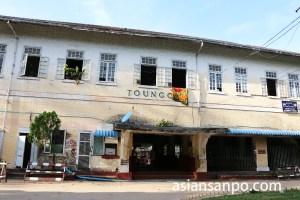 ミャンマー タウングー駅