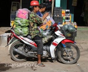 ミャンマー コータウン