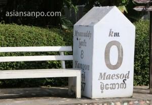 タイ メソト
