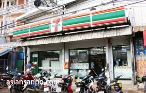 タイ メソト 市場