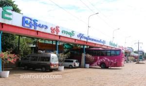 モーラミャインーヤンゴン