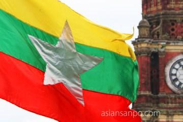 ヤンゴン 独立記念日