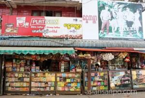 ミャンマー パテイン 商店