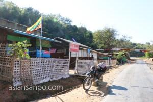 ミャンマー ンガパリーパテイン アラカン山脈 チェックポイント