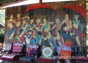 タイ チェンダオ