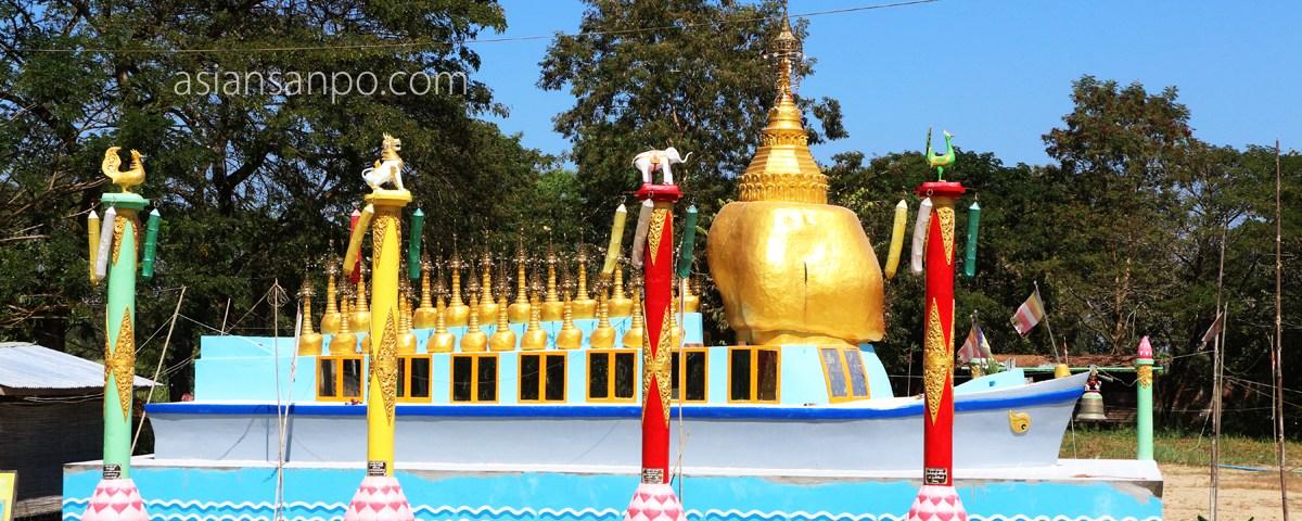 ミャンマー パテイン-バゴー 船寺院
