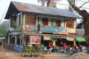 ミャンマー ガンゴー ミニバス