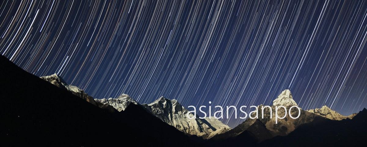 ネパール エベレスト 星空