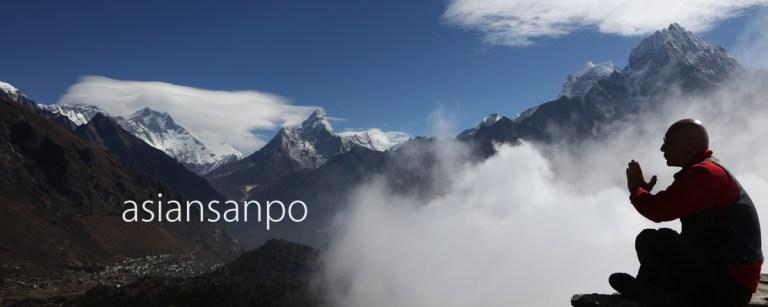 ネパール エベレスト街道 クンデ エベレスト