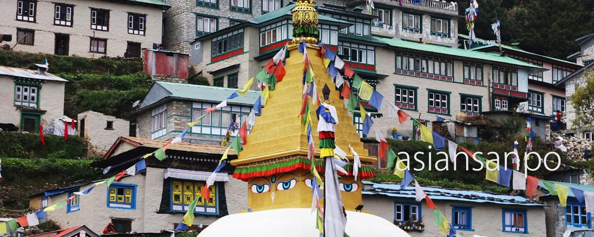 ネパール エベレスト ナムチェバザール