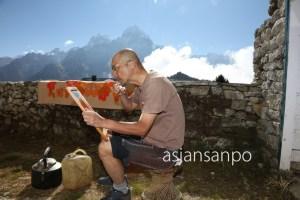 ネパール クンデ 髭剃り