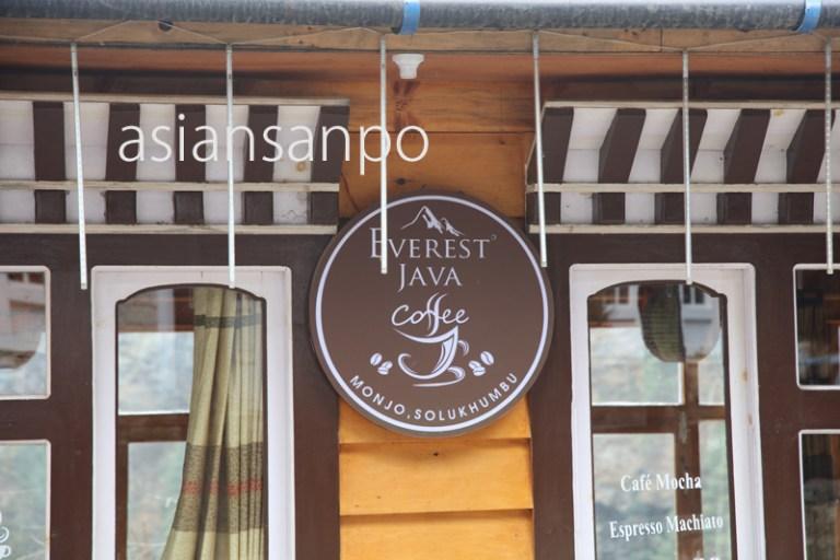 ネパール モンジュ エベレスト街道 カフェ