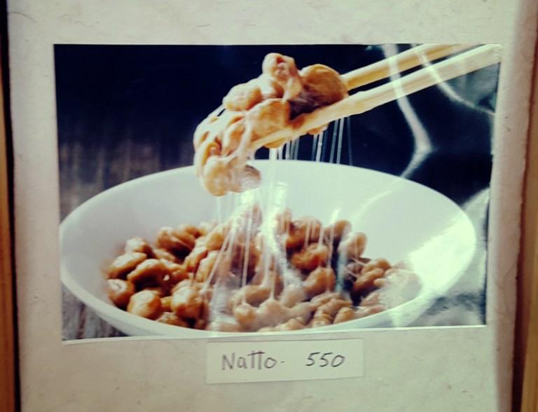 ネパール エベレスト街道 ナムチェバザール 日本食