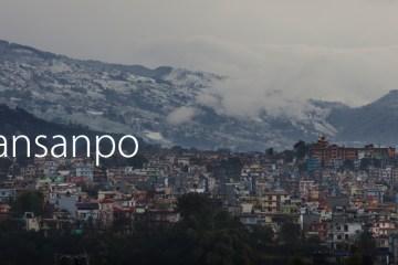 ネパール カトマンズ 盆地 雪