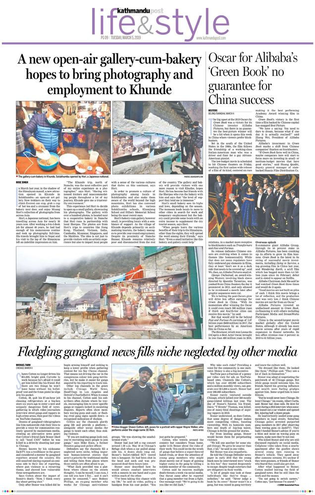 ネパール カトマンズポスト