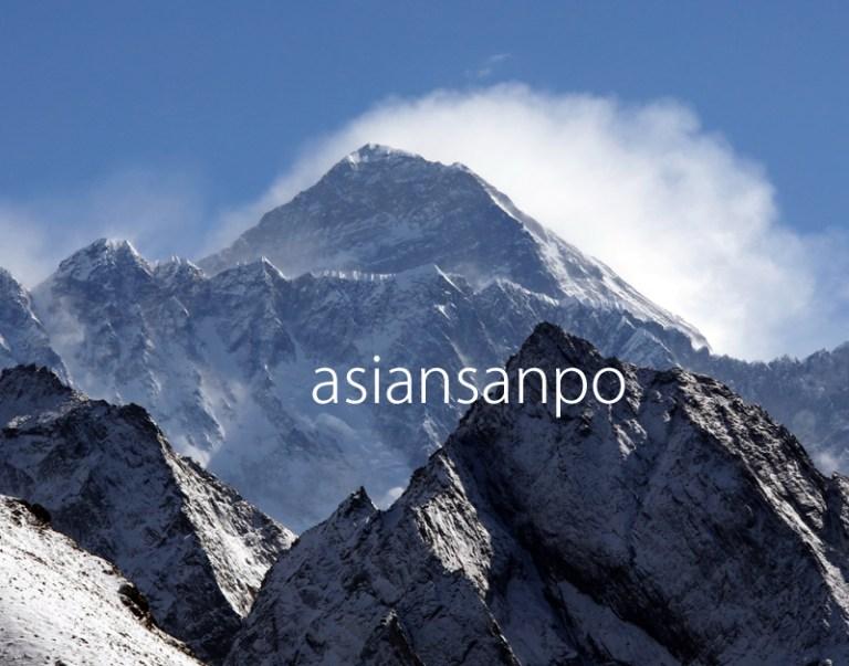 ネパール エベレスト