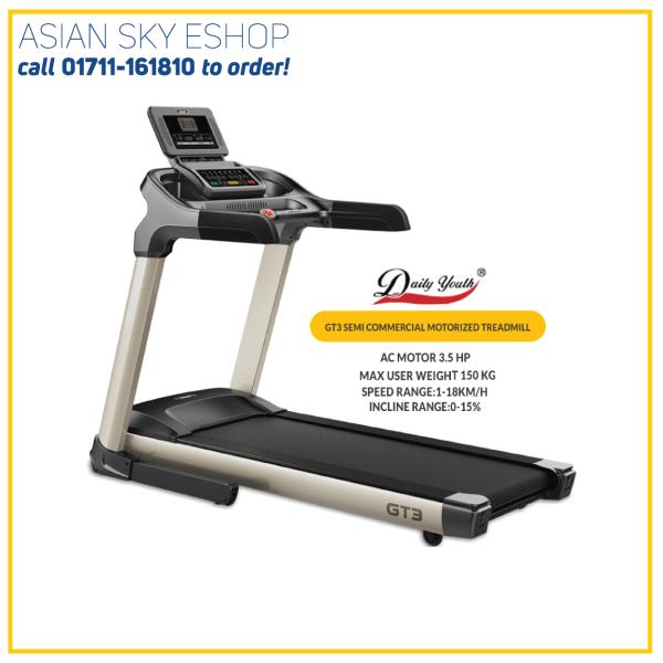 GT3 Light Commercial Motorized Treadmill