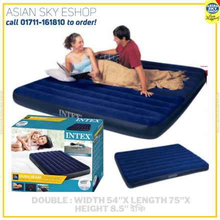 Air Bed Double