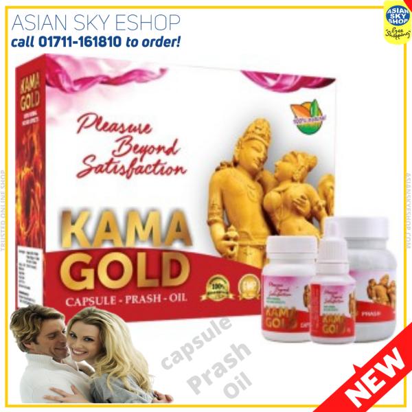 Kama gold Capsule Prash Oil