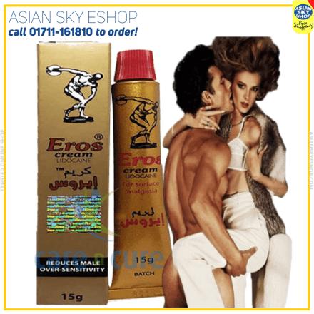 original Eros Cream