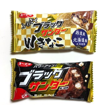 Black Thunder Chocolate Bar ブラックサンダー