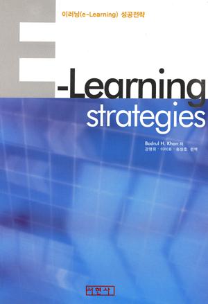 Libro versión coreana por Badrul Khan