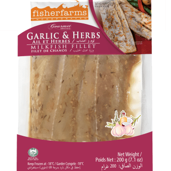 Fisher Farms Gourmet Milkfish Fillet, Garlic & Herb, 200g