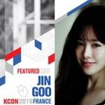 KCON Paris, au tour des acteurs d'être annoncés