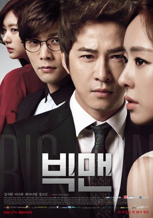 File:Big Man (Korean Drama)-p1.jpg