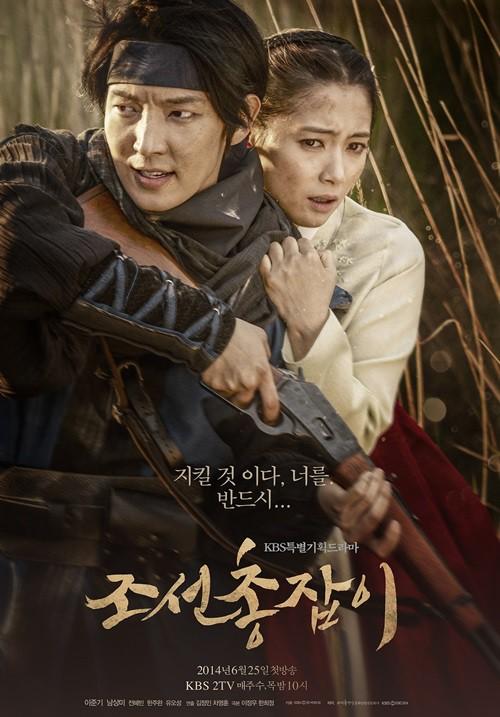 Gunman in Joseon-p2.jpg
