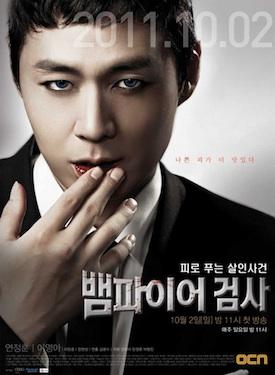 File:Vampire Prosecutor (Korean Drama)-p1.jpg