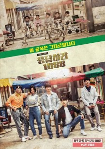 File:Reply 1988-p2.jpg