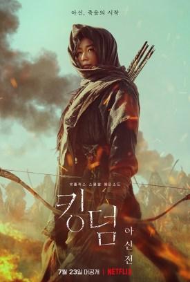 Kingdom: Ashin of the North