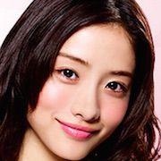 From Five To Nine-Satomi Ishihara.jpg