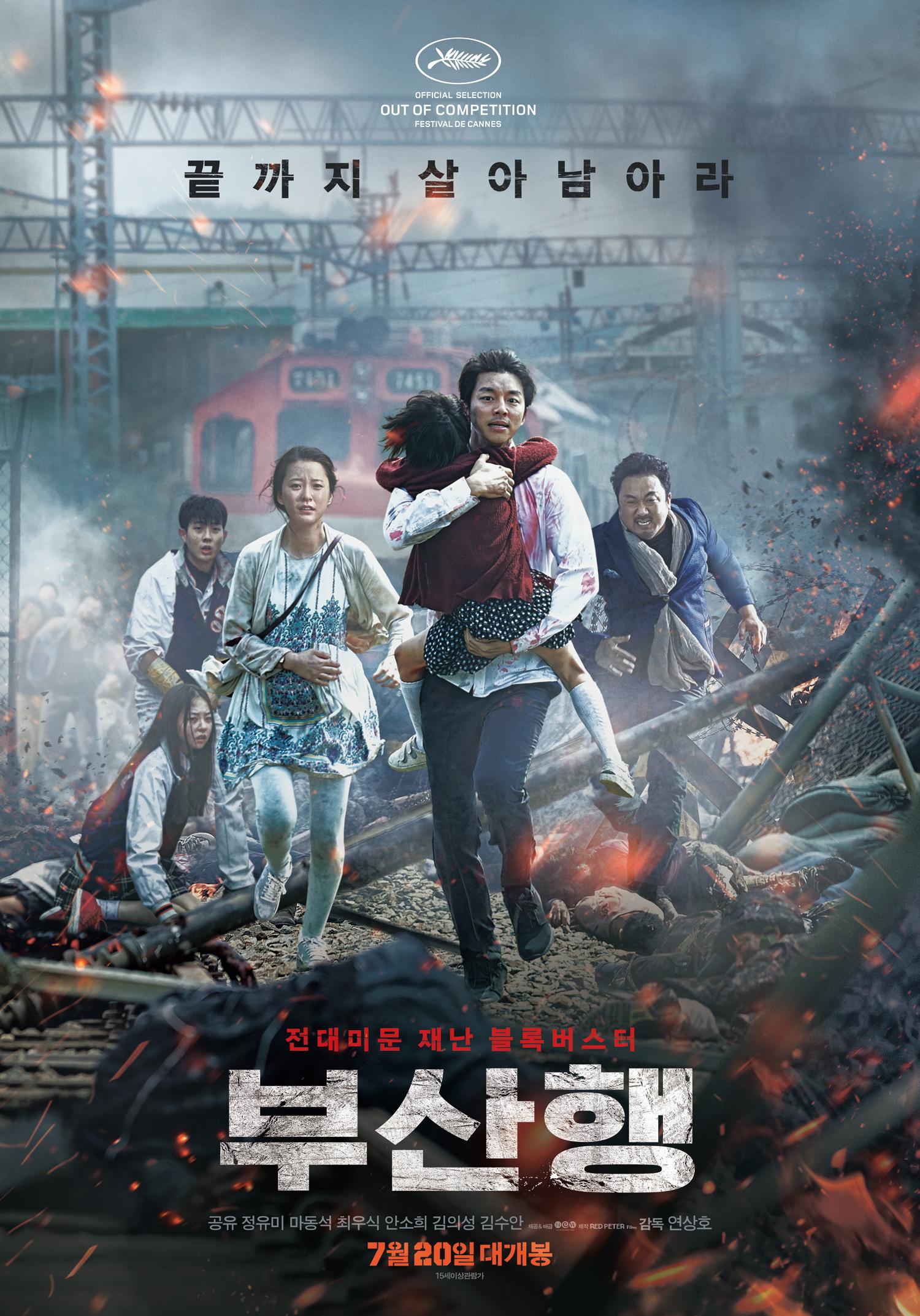 Film zombie Korea Train to Busan