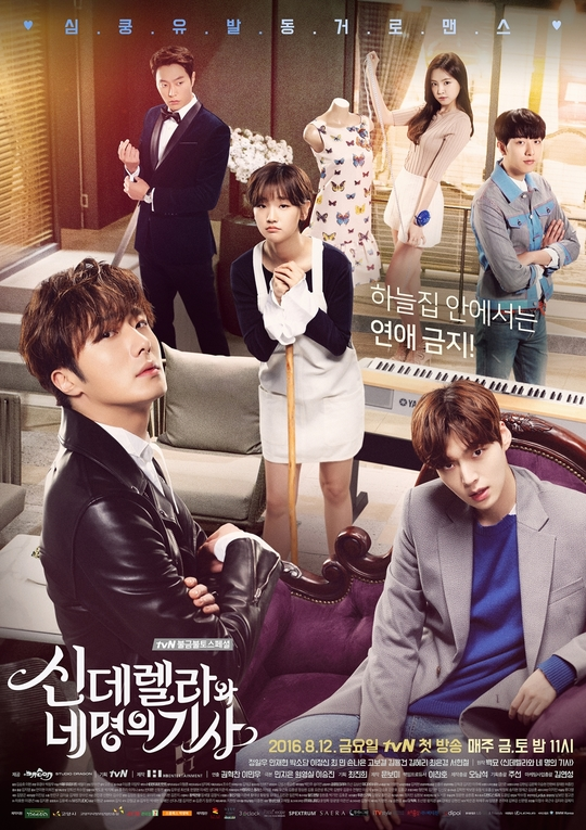 Cinderella and Four Knights-p2.jpg