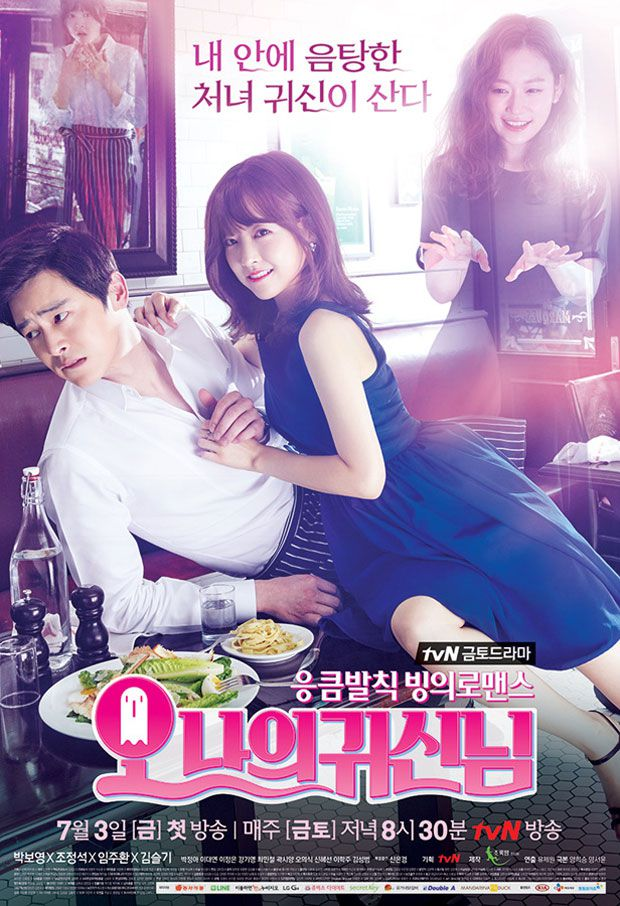 Oh My Ghost - AsianWiki