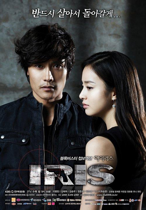 File:IRIS-KBS-p2.jpg