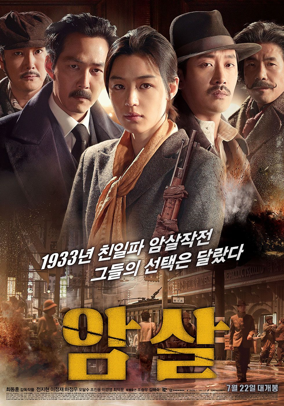 Assassination (Korean Movie)-p2.jpg