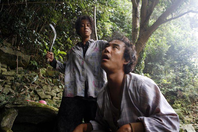 Bedevilled Korean Movie Asianwiki