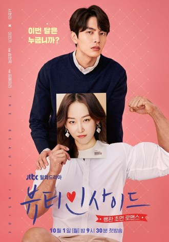 The Beauty Inside (Korean Drama)-P1.jpg