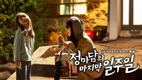 Hasil gambar untuk The Last Week of Madam Jung drama