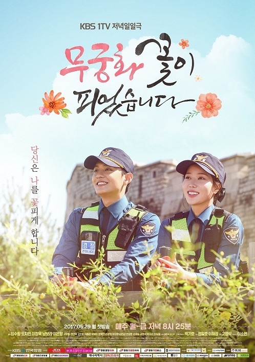 Image result for lovers in bloom