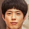 Reply 1988-Park Bo-Gum.jpg