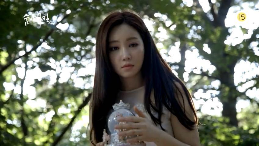 Hide And Seek Korean Drama Asianwiki