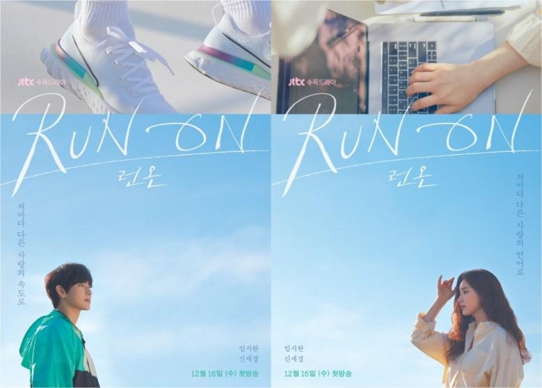 Run On-TP.jpg