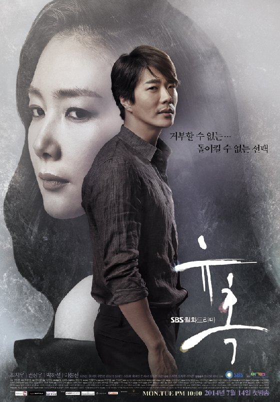 Download Drama Korea Temptation (2014) Sub Indo ...