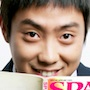 Answer to 1997-Eun Ji-Won.jpg