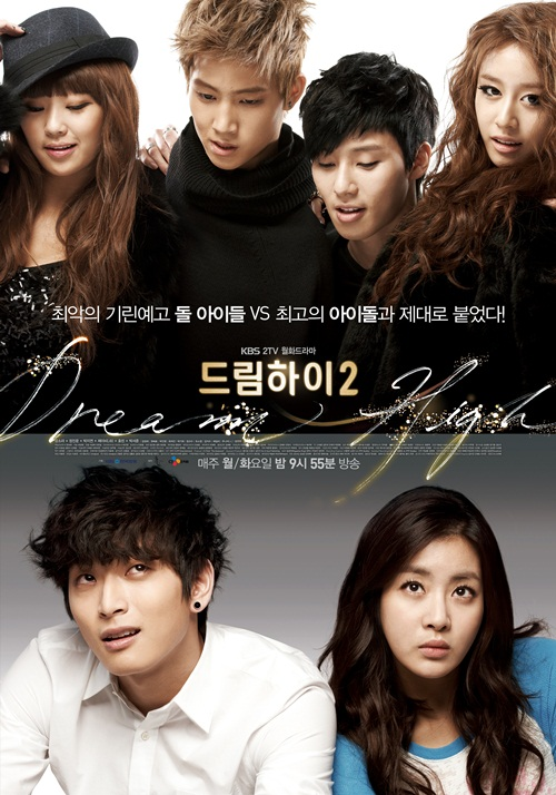 Plik: Dream High 2-p2.jpg