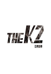 The K2.jpeg
